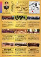 japanfestival